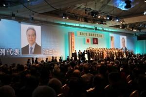 自民党大会で紹介される羽生田たかしの写真