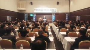 古川俊次参議院議員と羽生田たかしの写真