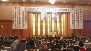 高松市の会合の写真