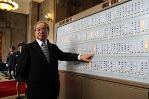 登院ボタンを押す羽生田たかしの写真