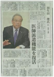2013.08.29上毛新聞