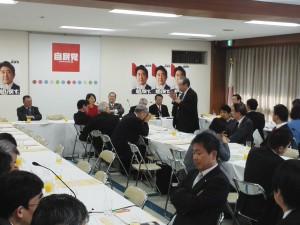 h26.1.22厚生労働・特命委員会_医療事故調査・特定行為の研修制度について問題提起
