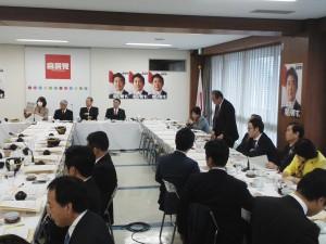 0213政調、厚生労働部会 (1)