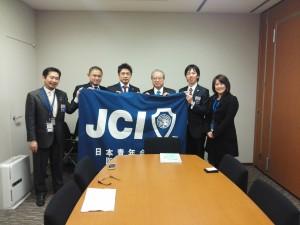 0219日本青年会議所 (1)