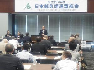 0609日本鍼灸師連盟「国会議員との意見交換会」 (2)