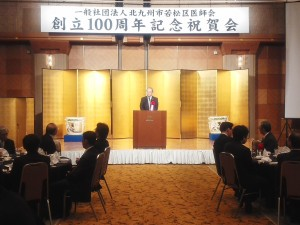 0705北九州市若松区医師会記念祝賀会 (2)