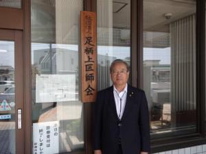 0702神奈川県医師会 (4)