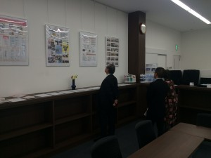 千葉県医師会