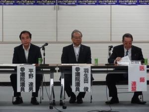 岩手県知事選挙応援
