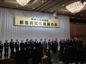 神奈川県医師会新役員就任披露の会