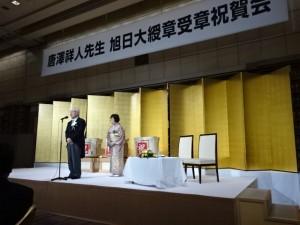 唐澤先生旭日大綬章受章祝賀会