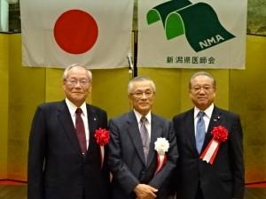 新潟県医師会設立記念大会