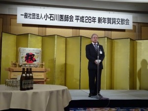 小石川医師会新年会