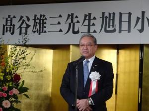髙谷雄三先生旭日小綬章受章記念祝賀会