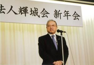 西松輝高先生新年会