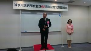 神奈川県医師会創立68周年記念式典 懇親会