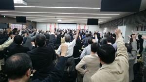 東京都医師政治連盟23区総決起大会