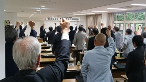和歌山県医師連盟 自見はなこを励ますミニ決起集会