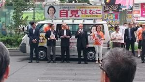 蒲田駅前の街頭演説