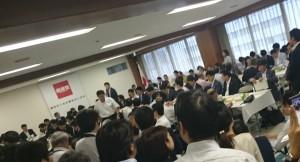 政調全体会議