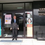 大牟田市医師会